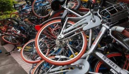 张店城区230辆共享单车乱停放被处理