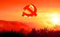 """共产党人的""""心学"""",常修方能常新"""