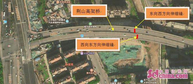 济南3月2日起对旅游路荆山高架桥进行抢修