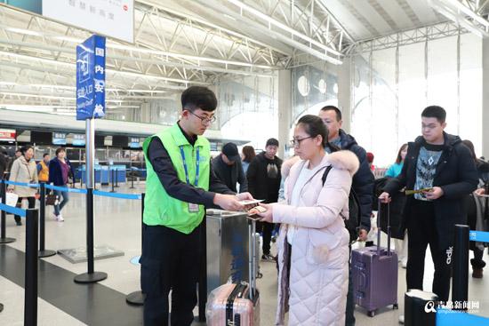 40天迎送旅客270万人次 青岛机场2019年春运圆满收官