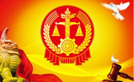 不断把法治中国建设推向前进