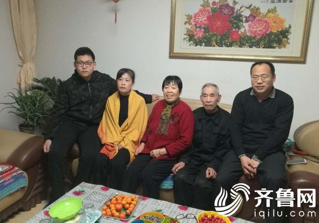 郭家村 十星级文明户 刘洪兰