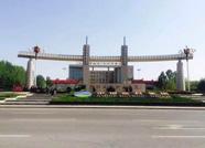 2019年潍坊工商职业学院开启新期间征程
