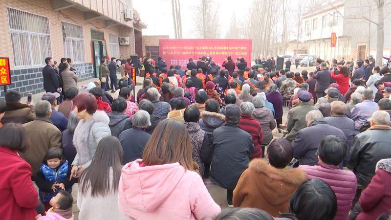 山东省新时代文明实践广电志愿服务队走进临清陈沿村助力帮扶