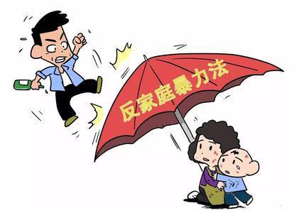 聊城16处反家暴公益维权服务站成立