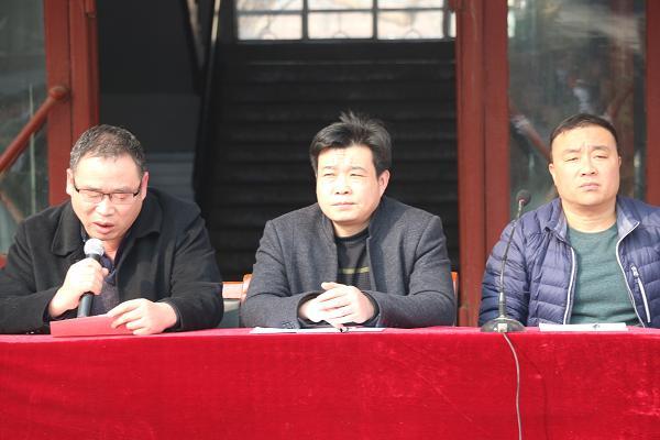 启航新学期 聚力新作为——康驿一中2019年春季开学典礼暨表彰大会