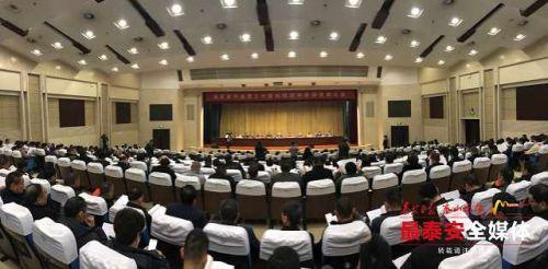 泰山区表扬创城迎审先进单位、个人