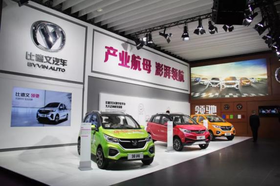 比德文领驰济南展首发,全新平台驱动行业高品质发展320