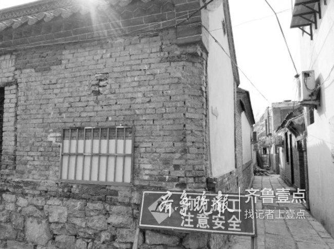 济南曲水亭街一处院落,老屋墙皮里藏着块老石碑