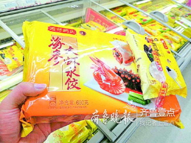 济南一大学生投诉湾仔码头水饺,厂家回应:不违规