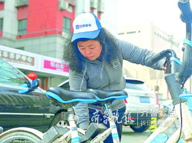 """济南70后""""单车女猎人"""":半年义务救上千辆共享单车"""