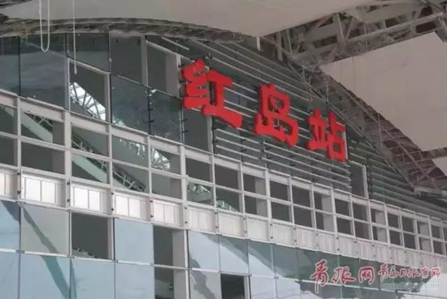 最新!青岛最大火车站来了 预计9月将正式开通使用