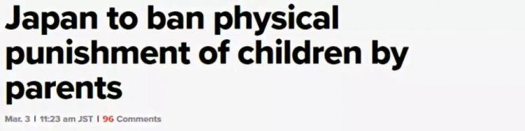 打孩子犯法!日本拟立法禁止父母体罚孩子