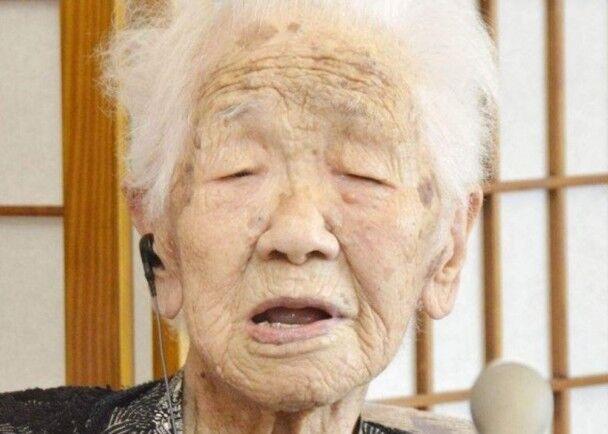 116岁世界最长寿老人来自日本 长寿秘诀是每天早上6点起床
