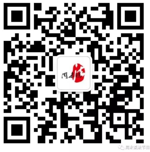 微信截图_20181103222308