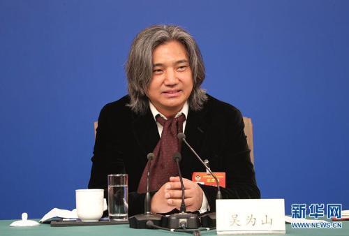 吴为山:中国文化走出去不仅是中国文化需要 更是世界的需要