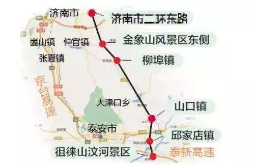 山东最美高速来了!最长高铁来了!快看走哪?设哪些站?