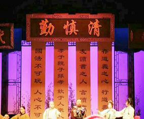 国家京剧院特邀淄博市京剧院参演 新编京剧《手镜》唱响北京