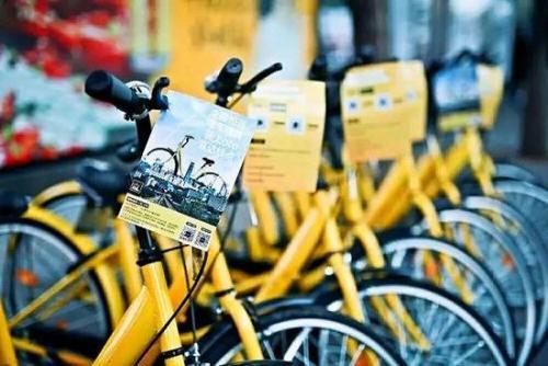 占用公共资源 张店一小区清理出41辆共享单车