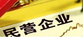 http://zibo.iqilu.com/zbyaowen/2019/0312/4214955.shtml