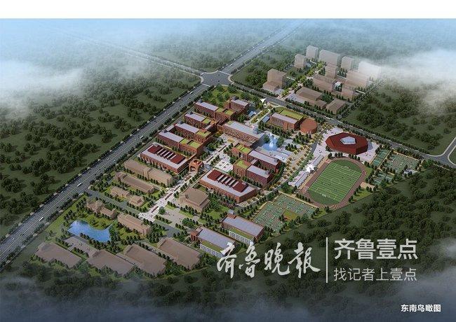 青岛工程职业学院获批成立 专科在校生规模1万人