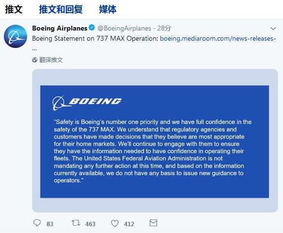 737MAX型飞机遭多国禁飞 波音:对其安全性充满信心