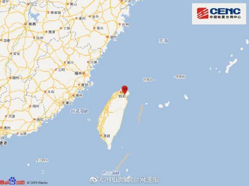 台湾台北市发生3.8级地震 震源深度141千米