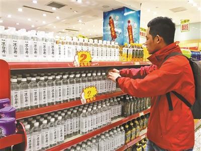 饮用水淡季到临市场暗战打响 专家提示别被名字疑惑