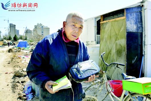 """潍坊市民买可""""使用20年""""的治疗"""
