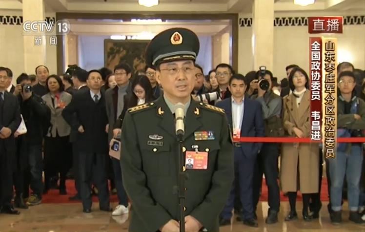 枣庄军分区政治委员韦昌进:2018年大学生新兵占到60%
