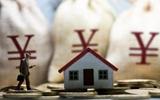 济南房贷利率出现回落 优质客户还能商量