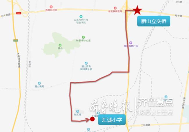 济南要再新开一批T字头高峰通勤快巴,部分线路也调整