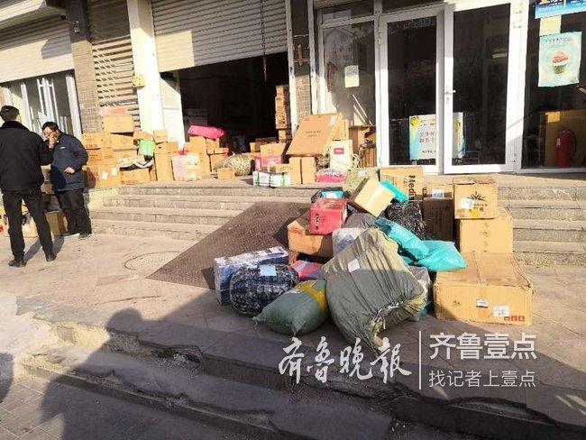 占道經營?休想!濟南這些街道周邊的物品被集中清理