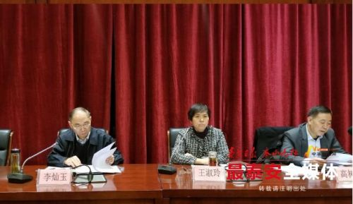 泰安市工商联(总商会)十届三次执委会议召开