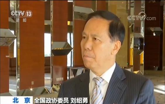 【两会经济视野】刘绍勇委员:加快中国大飞机建设