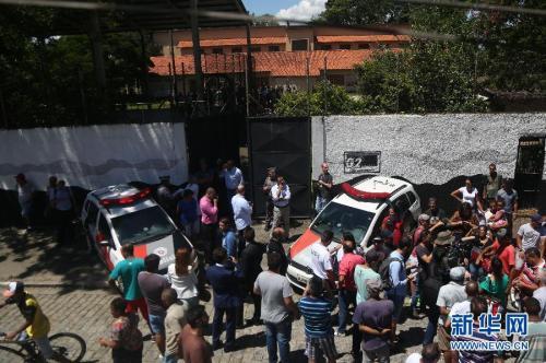 巴西圣保罗州发生校园枪击案 致10人死至少17人伤