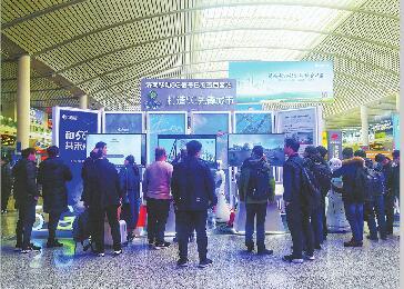 济南移动率先打造全省首个5G高铁站