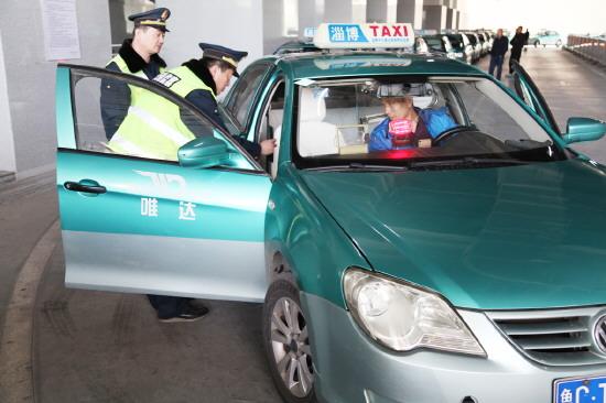 规范淄博北站出租汽车营运秩序 参照列车时刻表确定工作时间