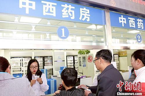 国家医保局:拟于8月将谈判成功的药品纳入新版医保药品目录