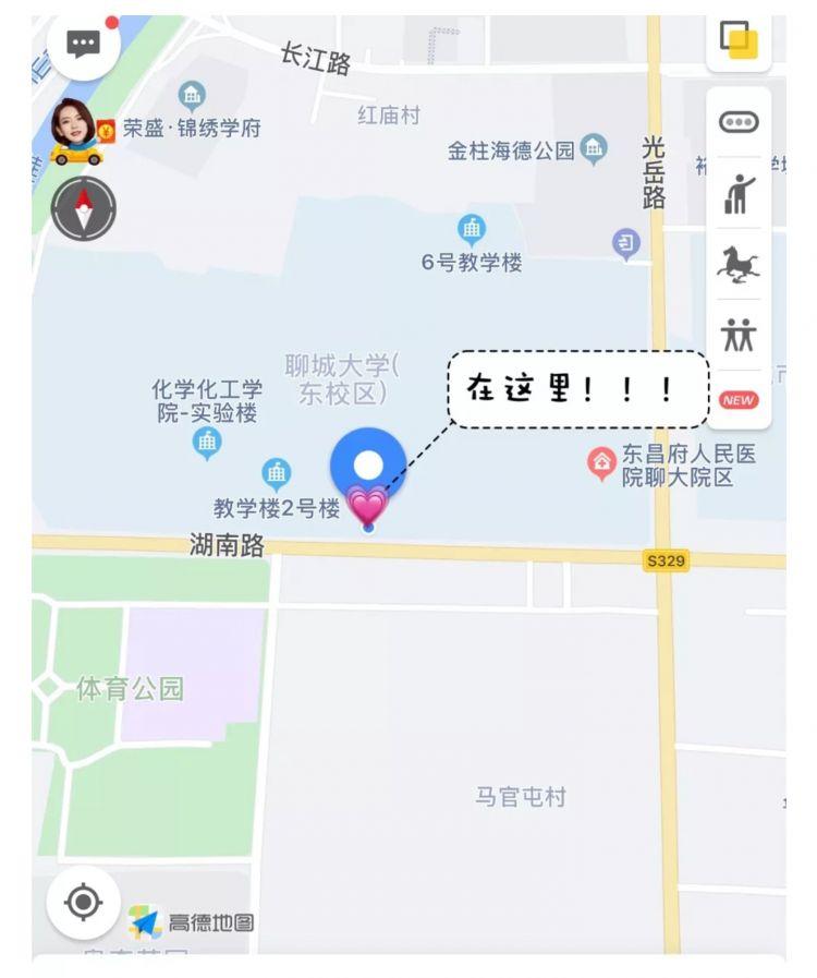聊城大学新增一处交通办理办事站  方便处置惩罚违章、换驾驶证