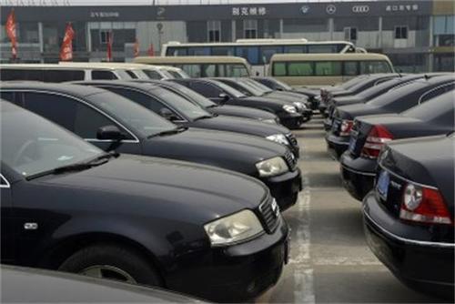 沂源县51辆公车将公开拍卖 网上报名时间为3月18日—19日