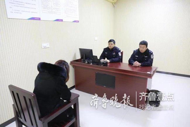 泰安东平破获系列骗婚案,受害者多为大龄单身男青年