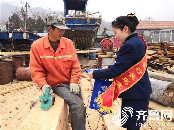 恒丰银行烟台分行助力海洋旅游发展