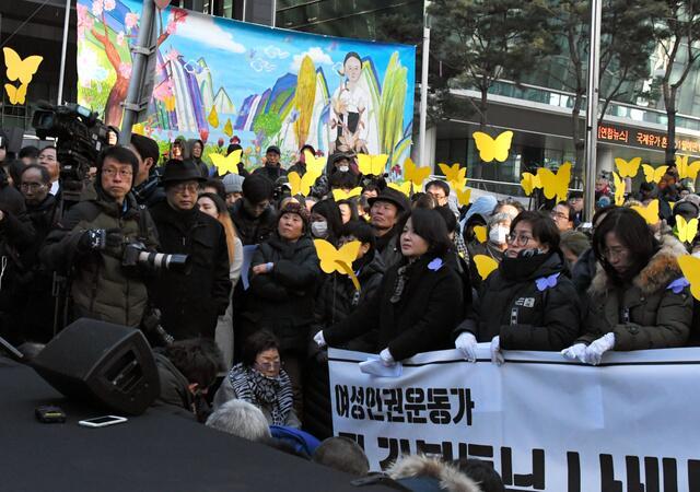 搁置2年后,韩国法院将正式审理慰安妇受害者诉讼案