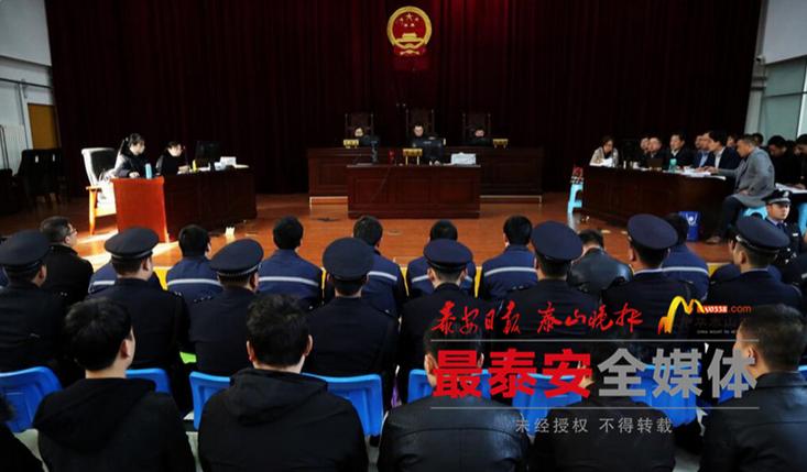 肥城市法院一审公开开庭审理薛某某等30人网络诈骗案