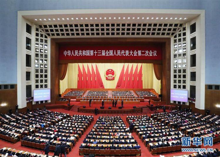 (两会·XHDW)(3)十三届天下人大二次集会在北京解散