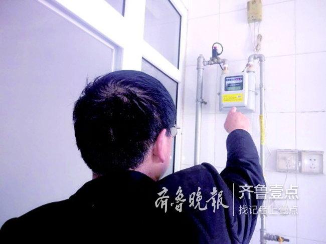 济南一公租房住户欠近万元燃气费失联,新租户用气难