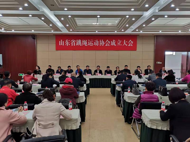 山东省跳绳运动协会成立