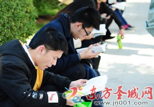 2019山东省属事业单位招考笔试结束