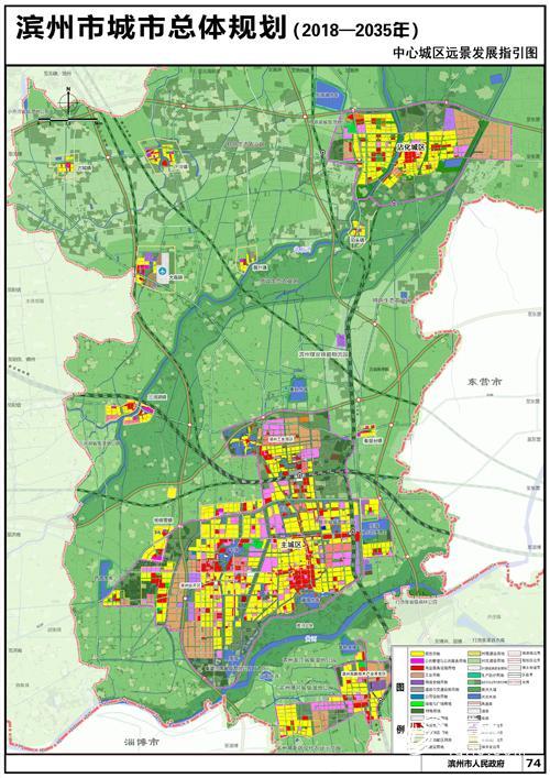 20中心城区远景发展指引.jpg